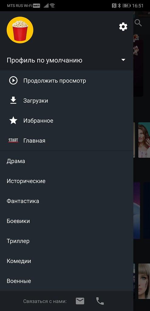 Screenshot_20190228_165130_ru.start.androidmobile