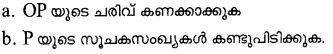 Plus One Maths Model Question Papers Paper 4Q13.1