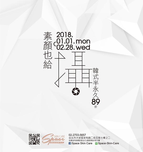 Photo:20171128_201801月活動(IKEA畫架大圖) By F&S-Photography