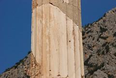 Grecia. Delfos. Santuario de Atenea Pronaia (22)