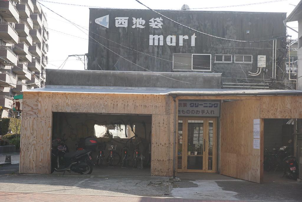 西池袋マート(要町)