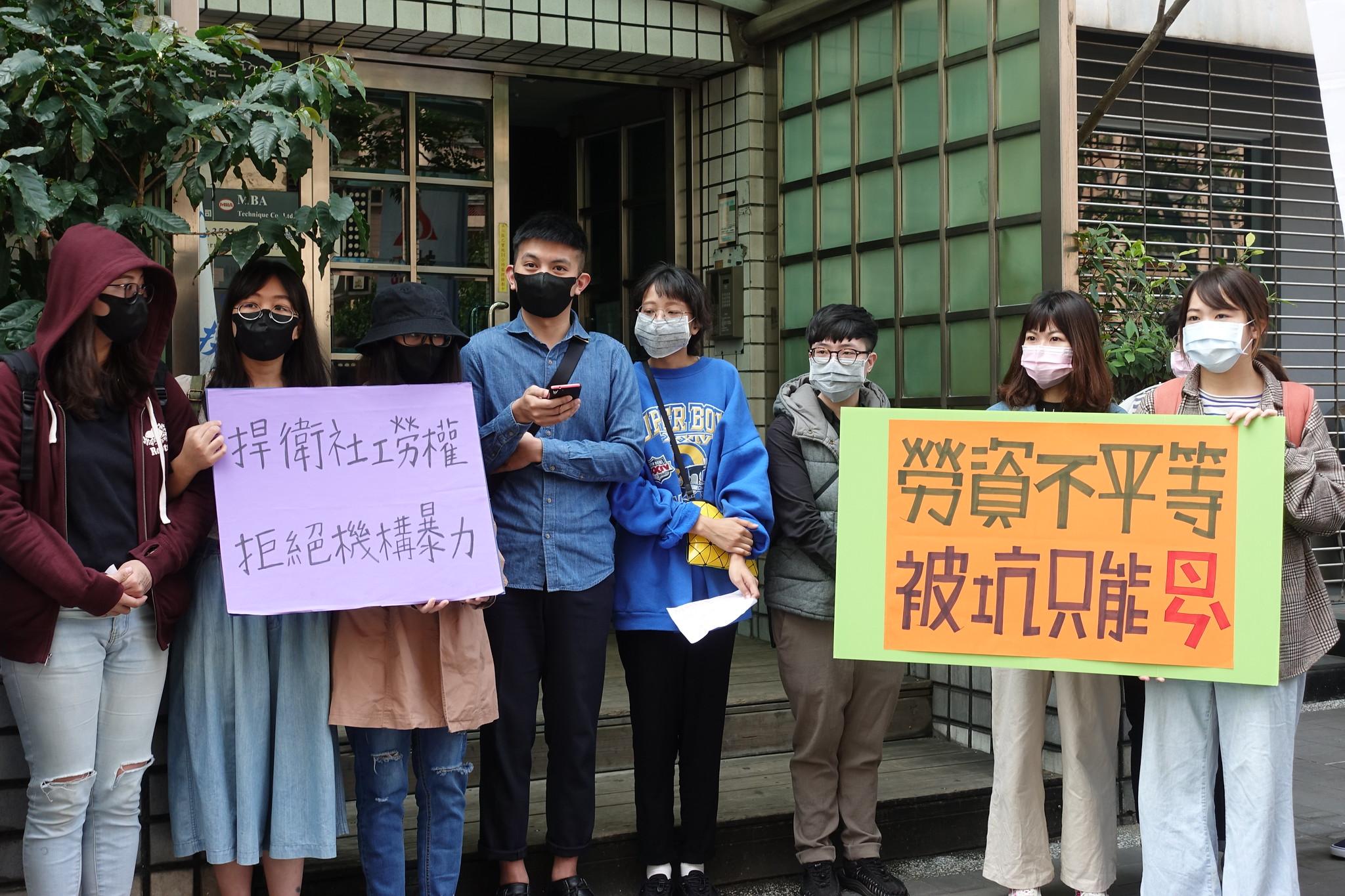 工會偕同被解雇的7名社工一同到新女性聯合會抗議。(攝影:張智琦)