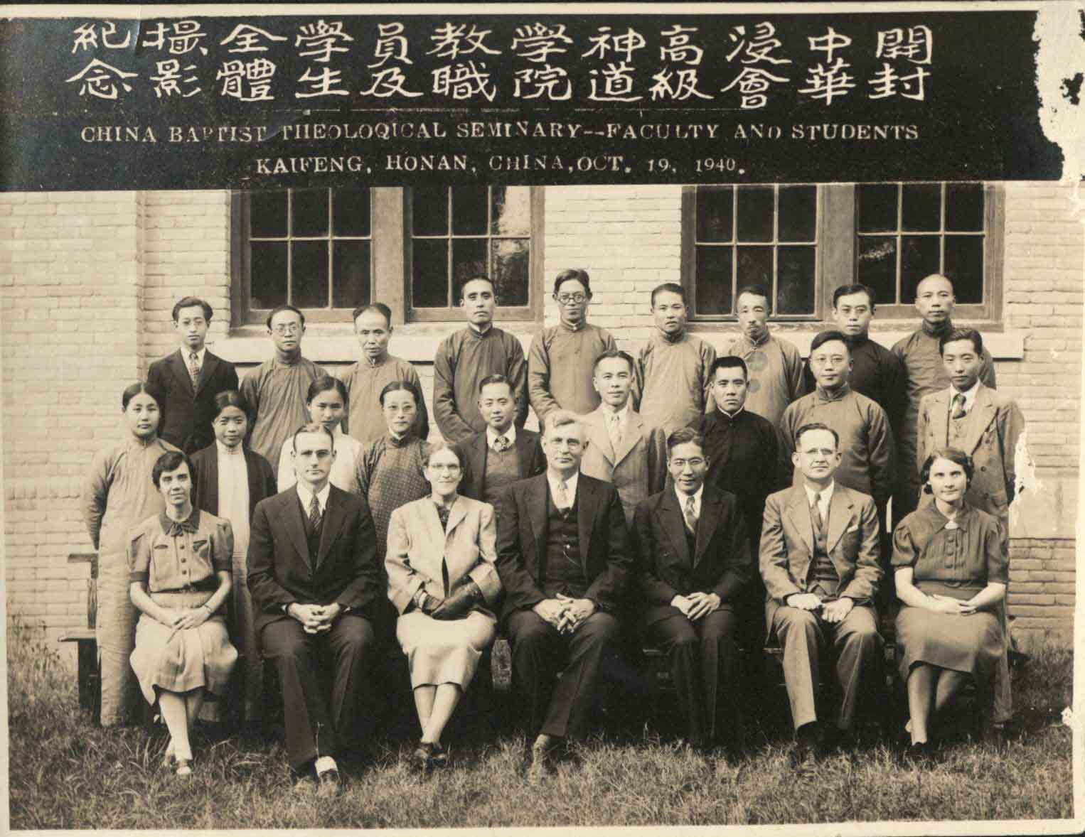 First graduating class of the China Baptist Theological Seminary, 1940