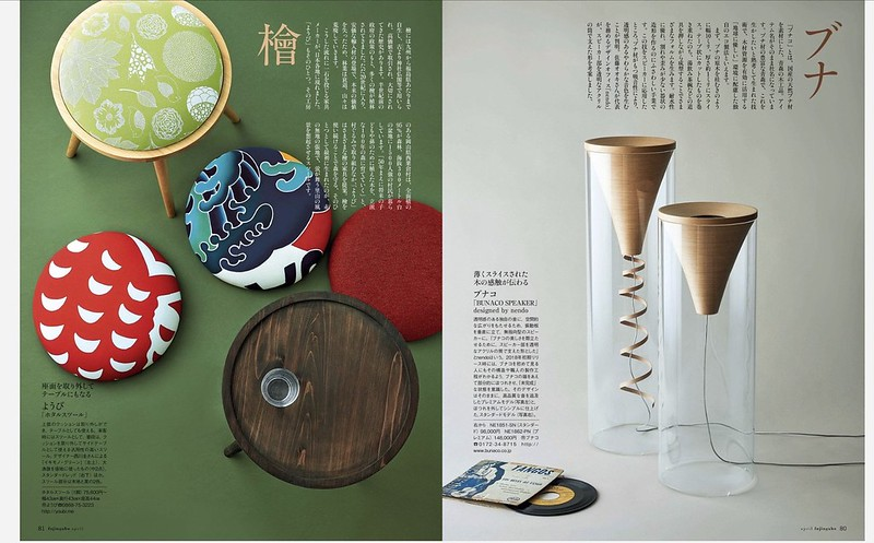 Подари Японию IMG_5844