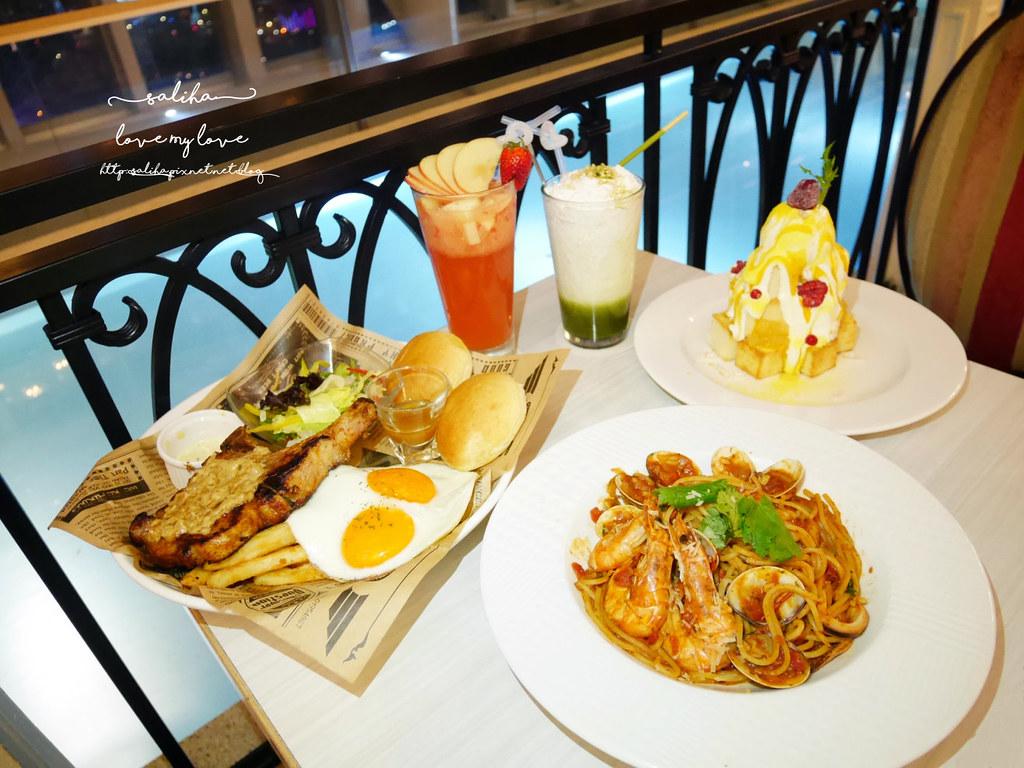 新北市政府板橋站附近大遠百跳舞香水餐廳好吃下午茶早午餐甜點 (1)