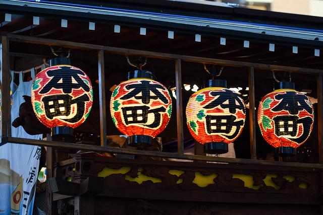 所沢祭 - Tokorozawa Matsuri, Nikon D5300, Tamron SP 90mm f/2.8 Di VC USD Macro 1:1 (F004)