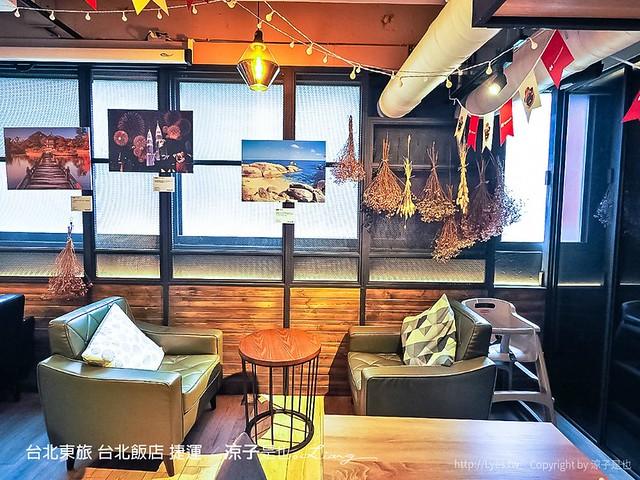 O.L.O CAFÉ 台北不限時咖啡廳 松山南京三民 台北東旅 28