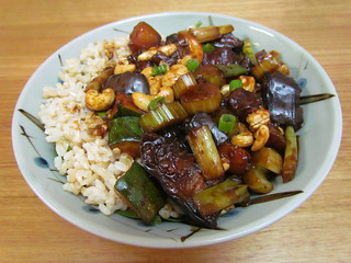 Sweet and Spicy Eggplant-Zucchini Bowl