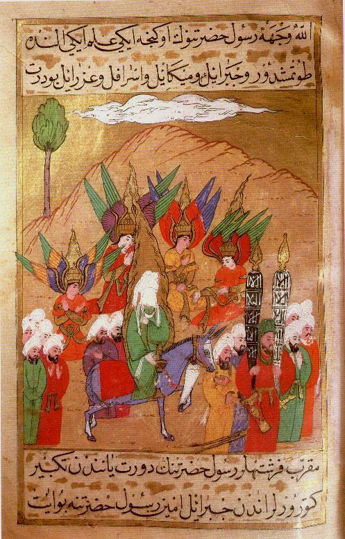 A depiction of Muhammad (with veiled face) advancing on Mecca from Siyer-i Nebi, a 16th-century Ottoman manuscript. The angels Gabriel, Michael, Israfil and Azrail, are also shown. Siyer-i Nebi: The Life of the Prophet 1595., Hazine 1223, folio 298a