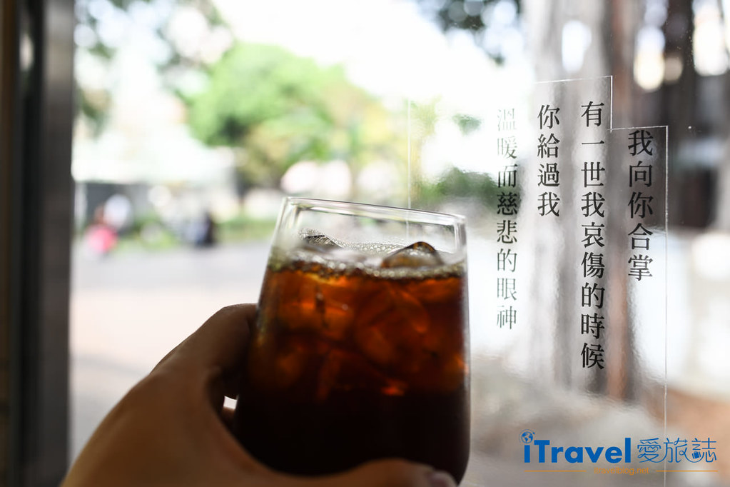 台中咖啡厅推荐 幸卉文学咖啡 (1)
