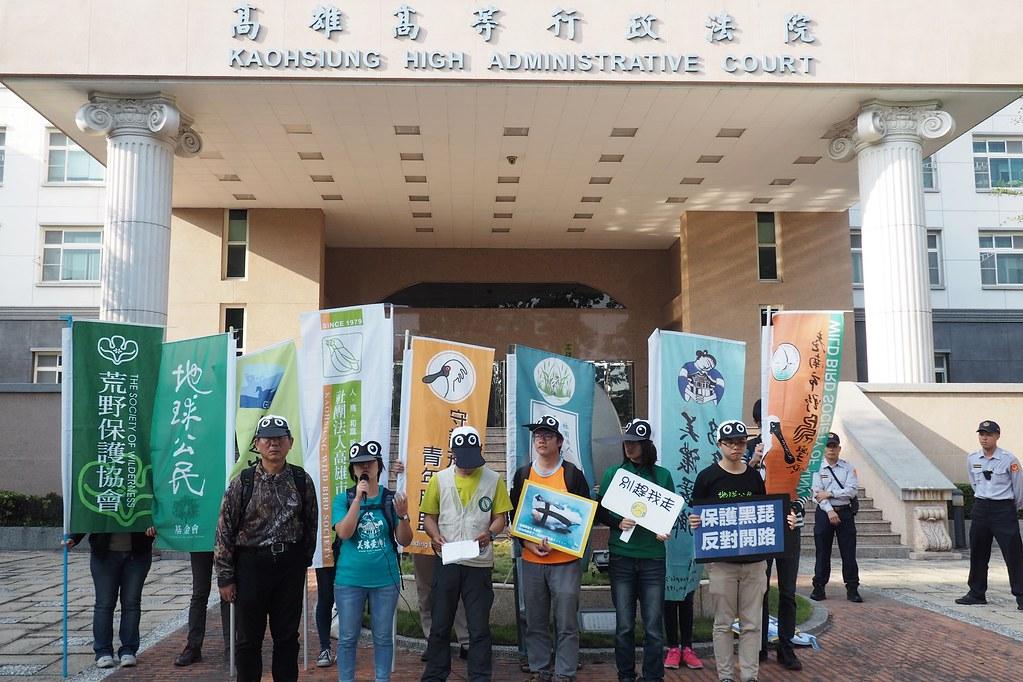 環團在法院宣判後召開記者會,呼籲高市府撤銷1-4道路的開發。攝影:李育琴