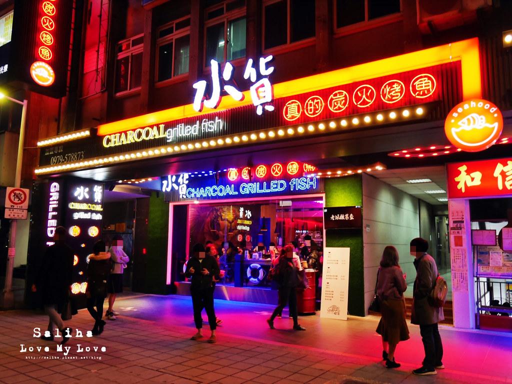 台北小巨蛋站南京東路餐廳水貨炭火烤魚麻辣火鍋大份量餐點 (1)