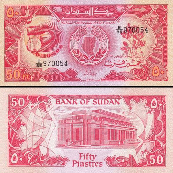 50 Piastrov Sudán 1987, P38