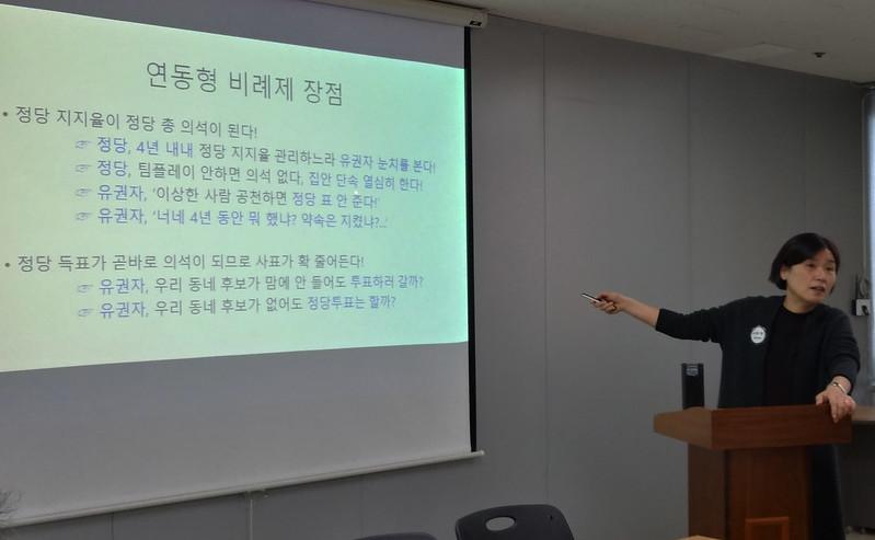 20190323_  광주지역회원만남의날(02)