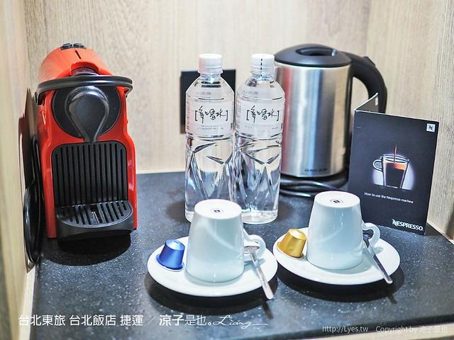 台北東旅 台北飯店 捷運 53