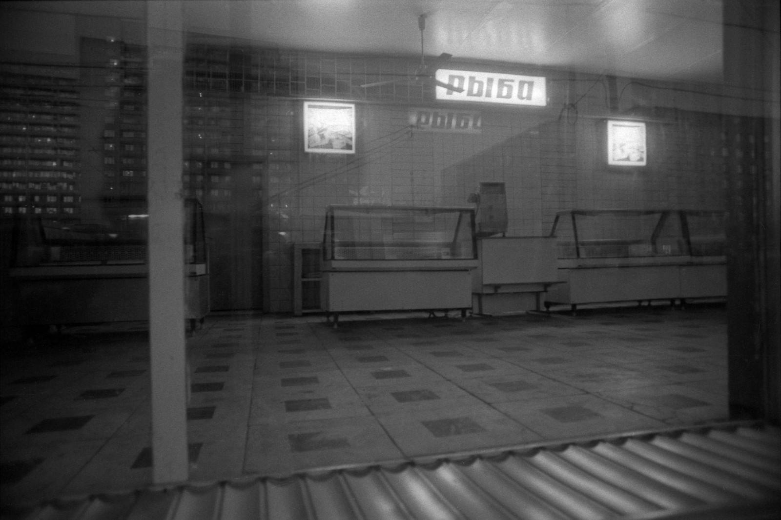 1990. В московском магазине