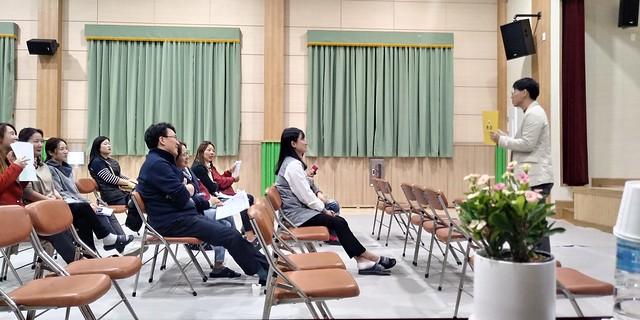2019 화북초등학교 학교교육 설명회