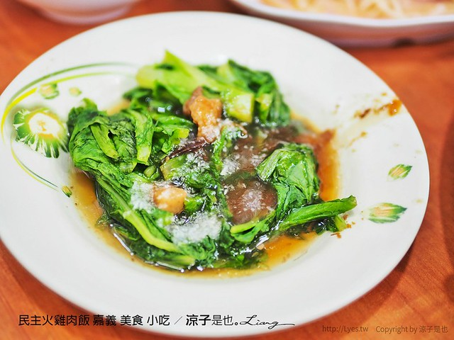 民主火雞肉飯 嘉義 美食 小吃 7