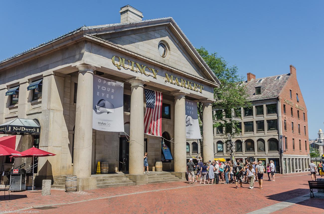 Boston-New York-21