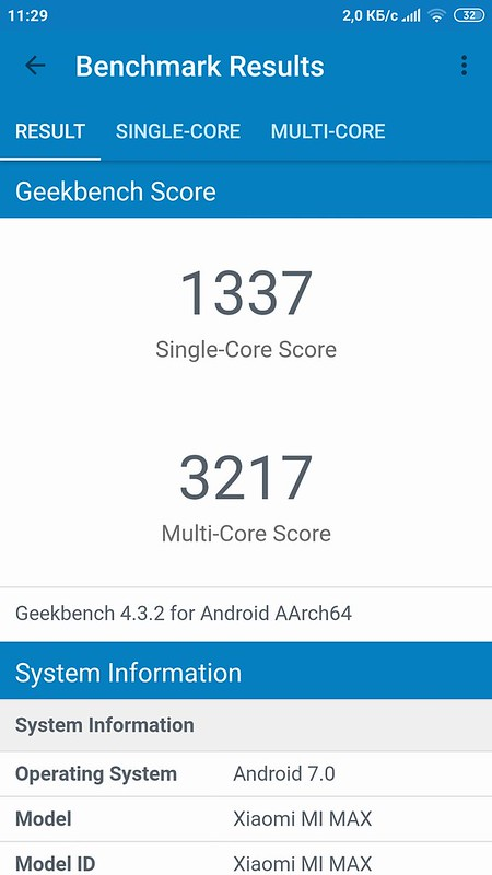 Screenshot_2019-01-29-11-29-32-686_com.primatelabs.geekbench