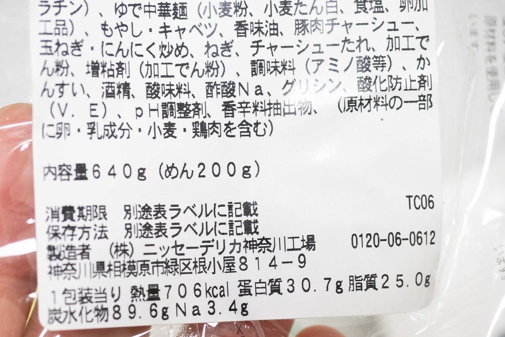seven_tomita-2