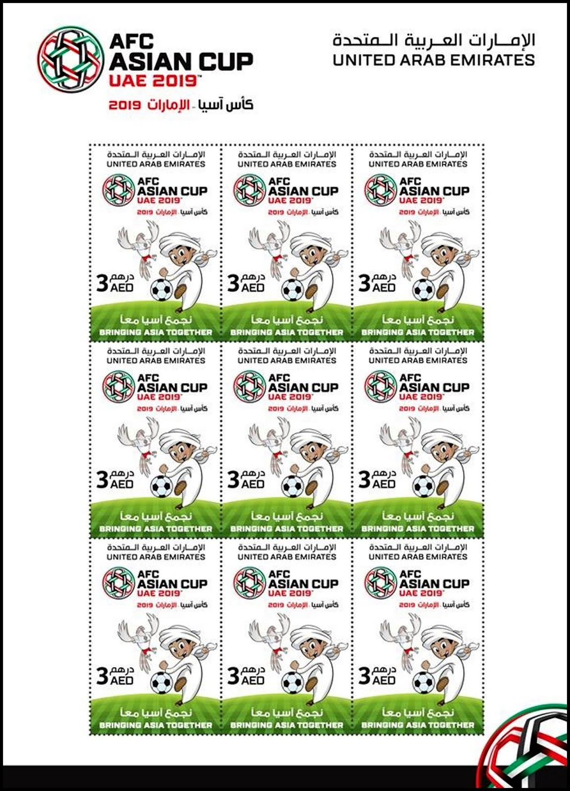 United Arab Emirates - AFC Asia Cup 2019 (January 5, 2019) sheet of 9