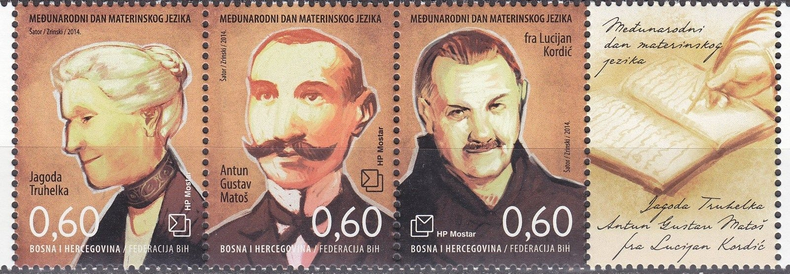 Stamps issued in 2014 for International Mother Language Day by Bosnia and Herzegovina.