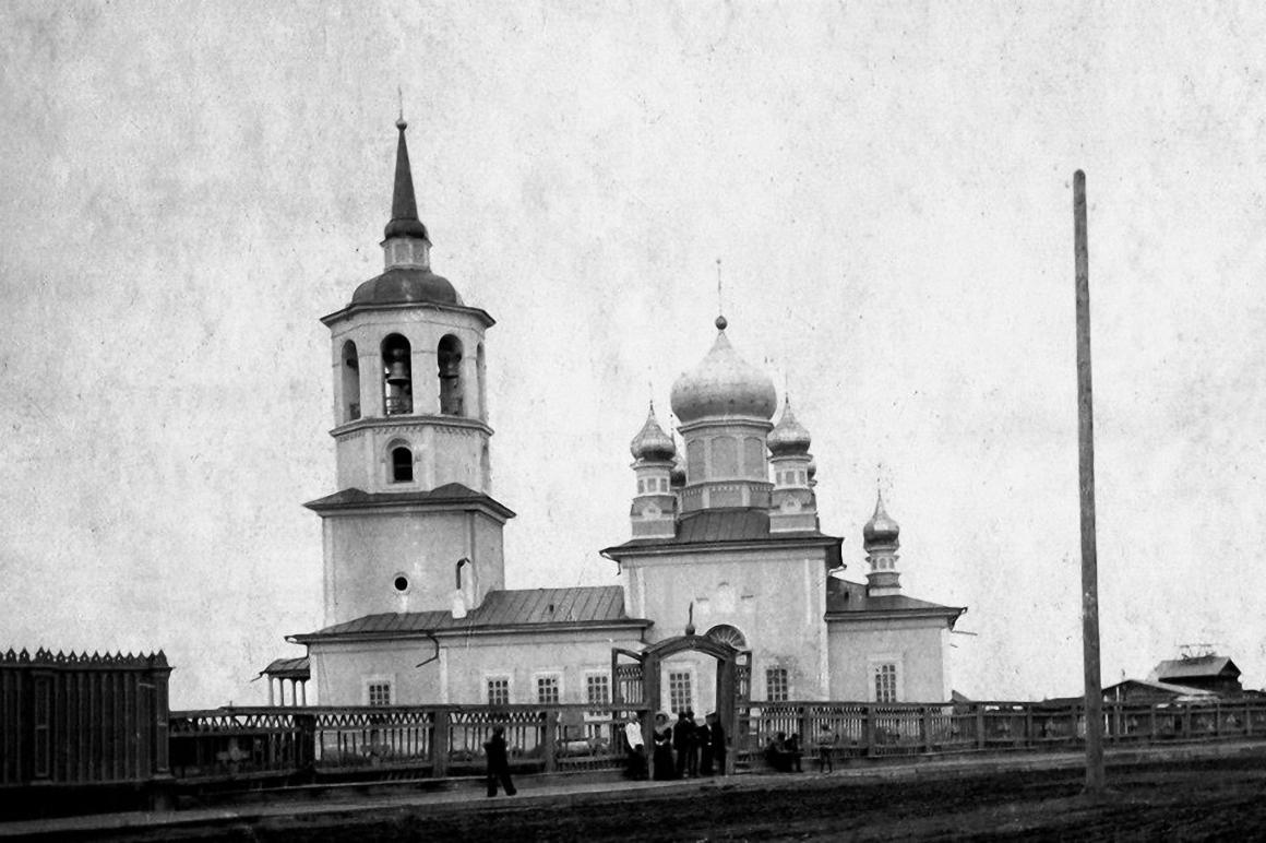 Градо-Якутская Иоанно-Предтеченская церковь
