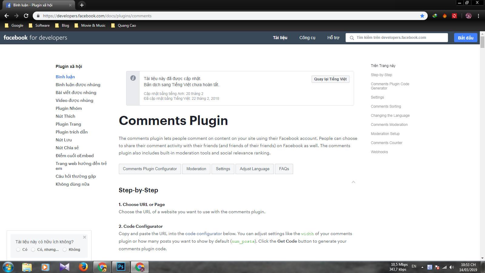 Hướng dẫn chèn bình luận facebook vào website blog của bạn chi tiết nhất