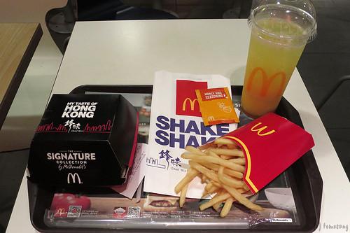 Nicholas Tse's McDonald's Collaboration
