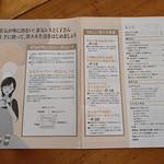 PIM A300 T タイガー とく子さん (10)