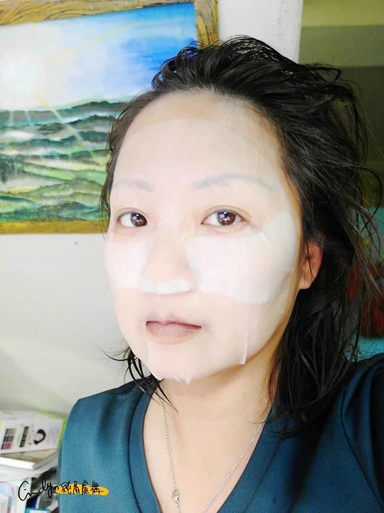 23T香檬分區照護上下臉專用保溼晶透面膜