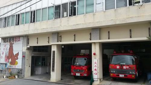 Ein Feuerwehrhaus Naha