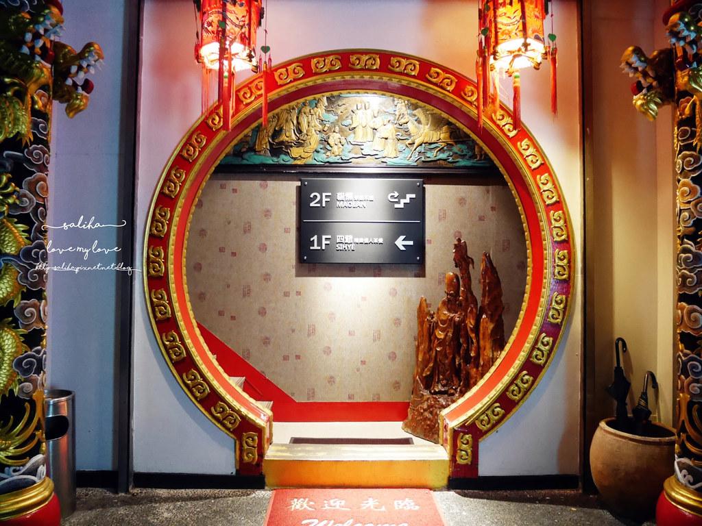 台北夜景景觀餐廳推薦貓空四爺SIHYE氣氛好浪漫聚餐茶香料理合菜 (3)