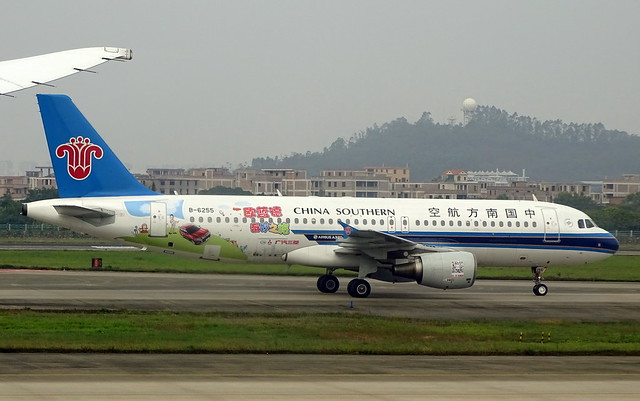 China Southern Airlines Airbus A320 B-6255