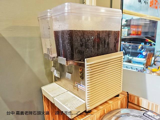 台中 嘉義老牌石頭火鍋 22
