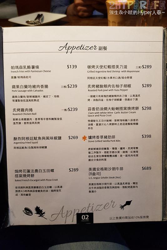 拼圖食庫菜單 (7)