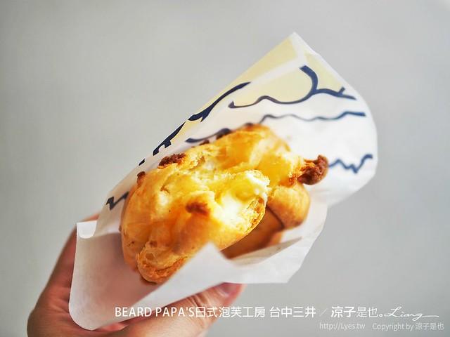 BEARD PAPA'S日式泡芙工房 台中三井 15