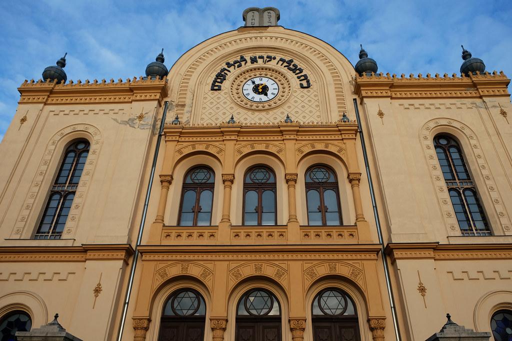 Pécs Synagogue, Pécs, Hungary