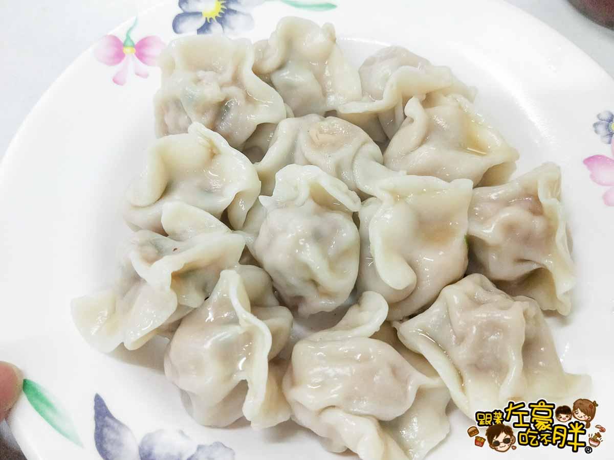 老楊牛肉麵(大寮美食)-5