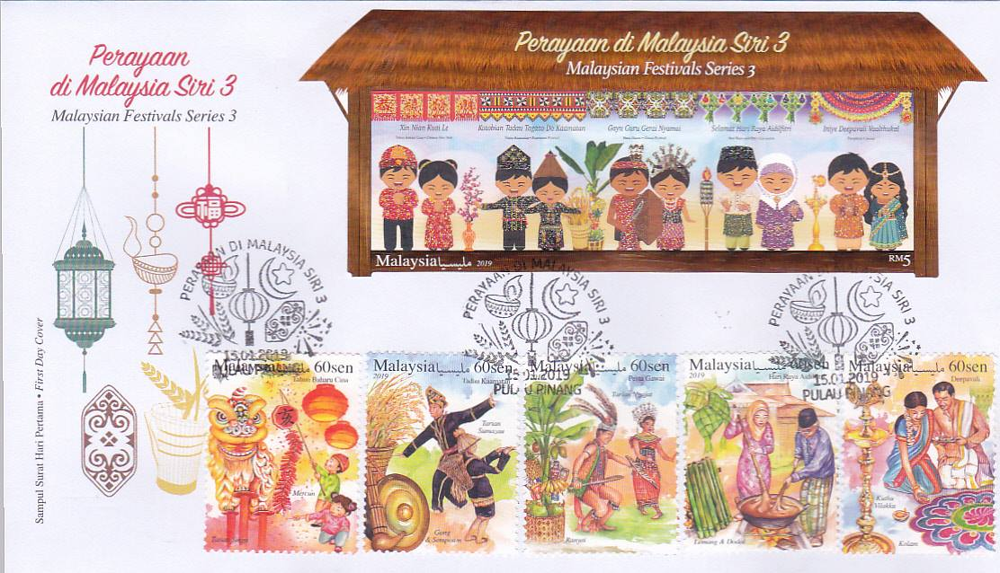 Malaysia - Malaysian Festivals (January 15, 2019) first day cover, Penang cancellation
