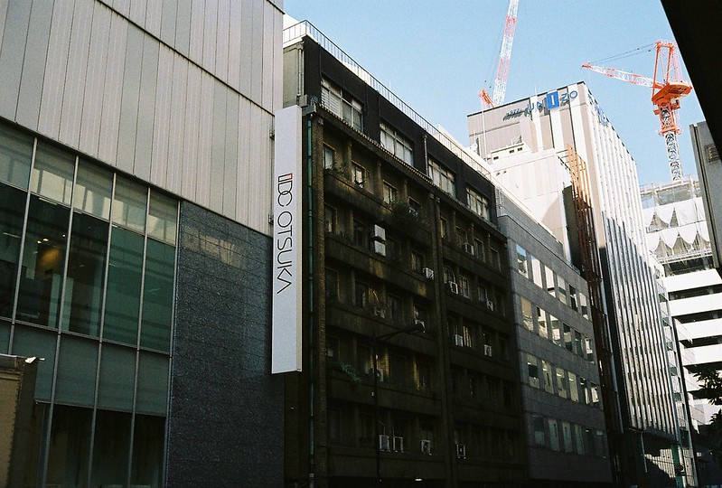 Leica M2+Leitz Summicron 35mm f2 0+Kodac Ultramax 400銀座一丁目奥野ビル