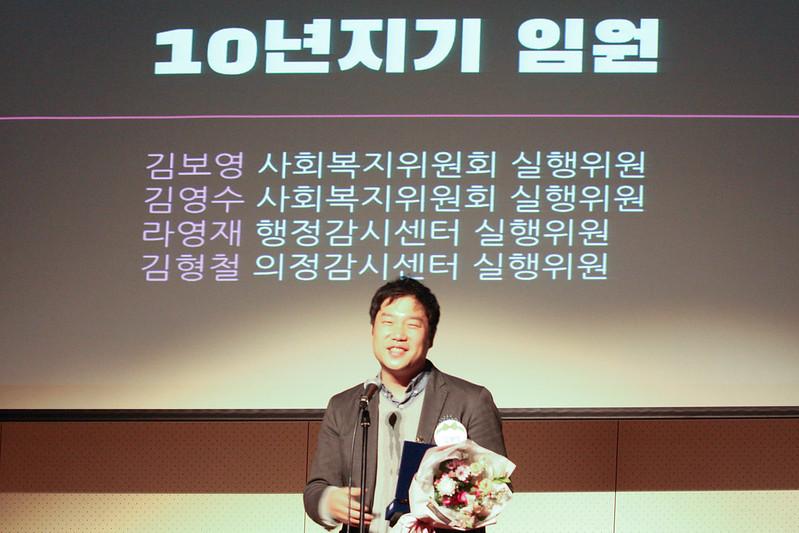 20190223_제25차정기총회(20)