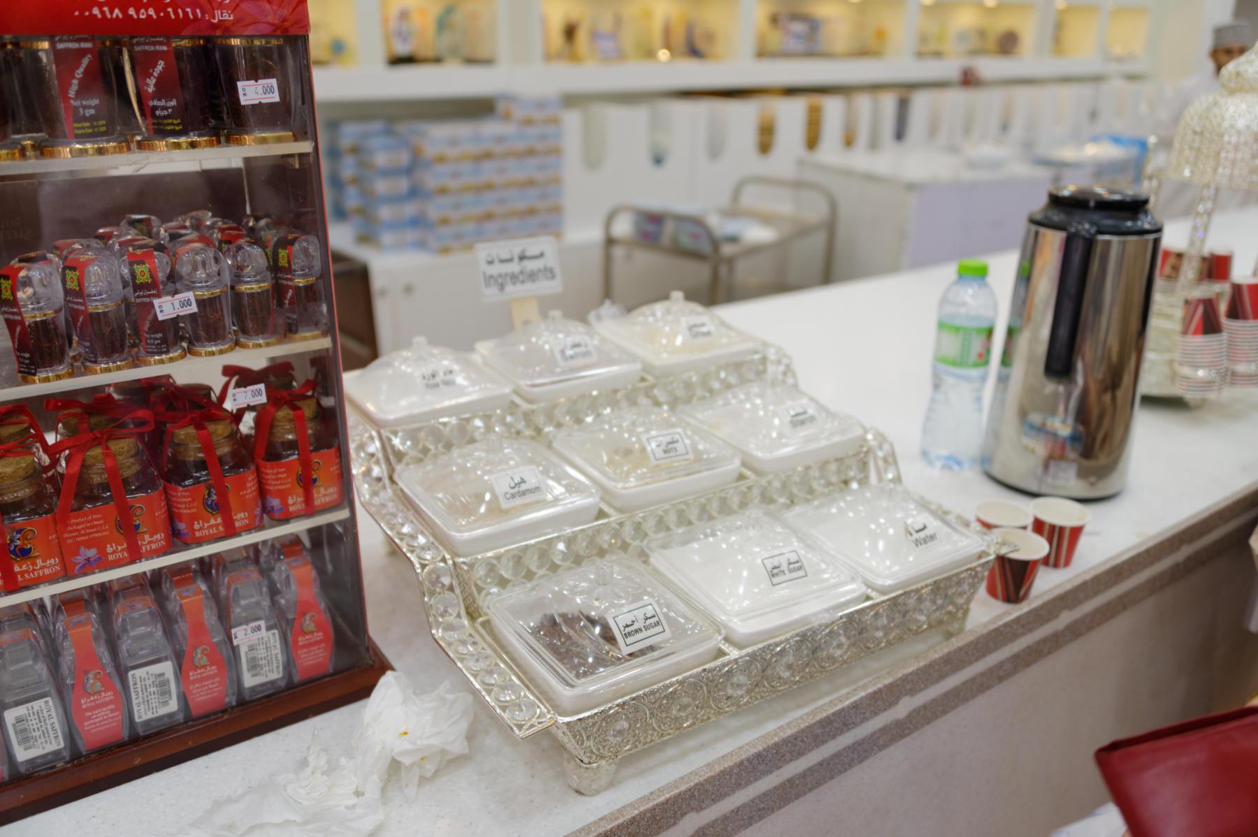 Halwa flavourings, Nizwa Souq, Oman