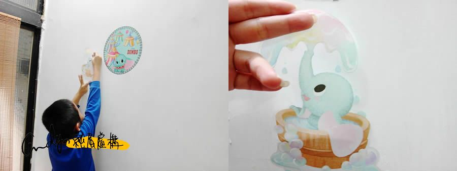 迪士尼-小飛象系列無痕時鐘壁貼