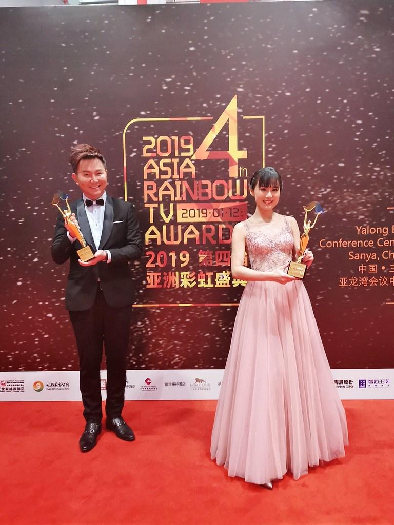 Malam anugerah tersebut disambut dengan lebih meriah lagi apabila kedua-dua personaliti 8TV iaitu Gary Yap dan Natalie Ng yang sentiasa mengacarakan program-program Cina tempatan membawa pulang trofi Outstanding Entertainm