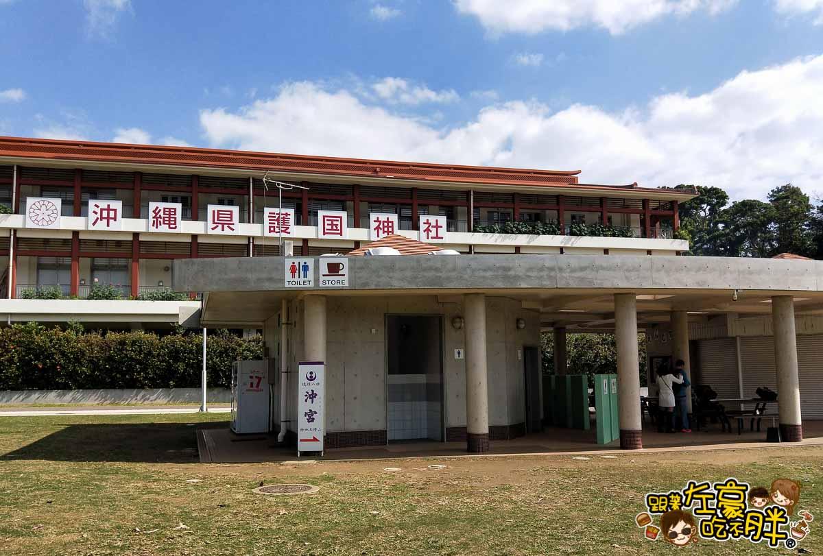 沖繩景點 奧武山公園(兒童樂園公園)-8