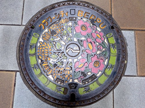 Beppu Oita, manhole cover 10 (大分県別府市のマンホール10)