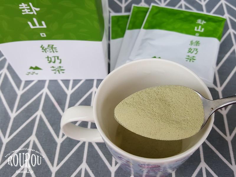 菲奶茶14