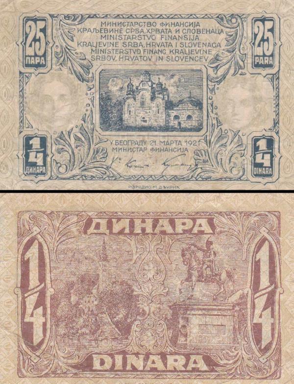 25 para Juhoslávia 1921, P13